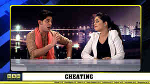 Cheating During Exams