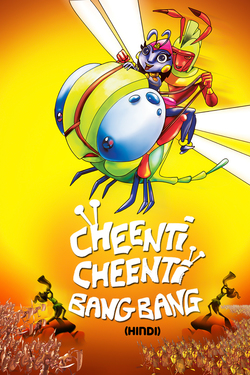 Cheenti Cheenti Bang Bang - Hindi