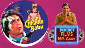 Chhailla Babu