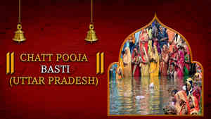 Chhath Pooja Basti U.P