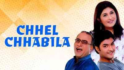 Chhel Chhabila