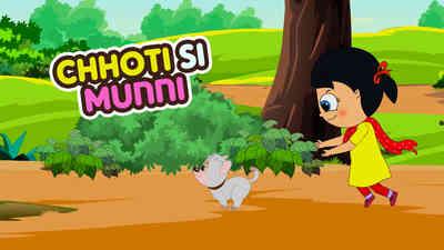 Chhoti Si Munni