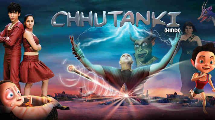 Chhutanki - Hindi