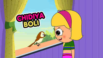 Chidiya Boli