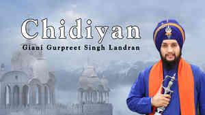 Chidiyan