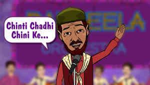 Chinti Chadhi Chini Ke