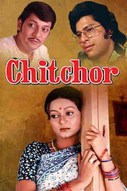 Chitchor