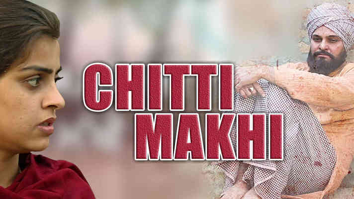 Chitti Makhi