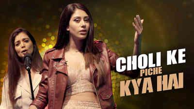 Choli Ke Piche Kya Hai?  - Comedy Studio E4 Teaser