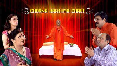 Chorna Haath Ma Chavi