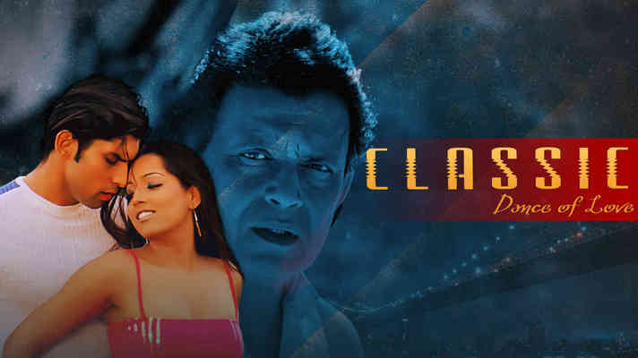 Classic - Dance Of Love 2005