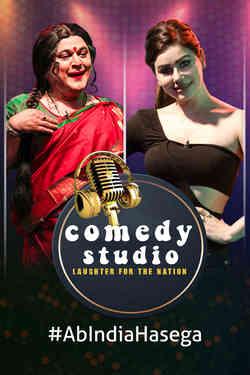 Comedy Studio