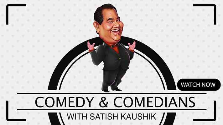 Comedy and Comedians with Satish Kaushik