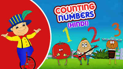 Counting Numbers - Pop Rock Style - Hindi
