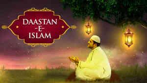 Daastan_E_Islam