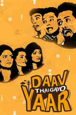 Daav Thai Gayo Yaar