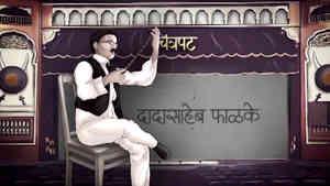 Dadasaheb Phalke