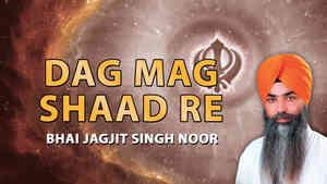 Dag Mag Shaad Re