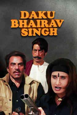 Daku Bhairav Singh