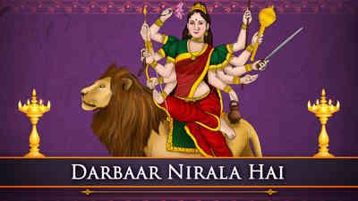 Darbaar Nirala Hai