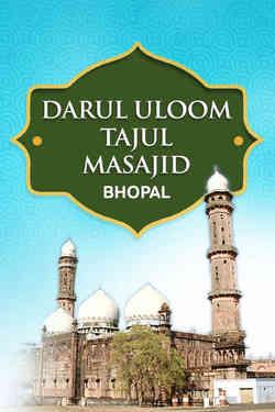 Darul Uloom Taj-ul-Masjid, Bhopal, Madhya Pradesh
