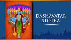 Dashavatar Stotram Vr.01 - Female - Sanskrit Lyrics