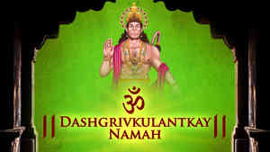 Dashgrivkulantkay Namah - Male