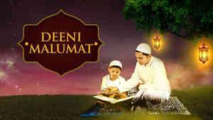 Deeni_Malumat