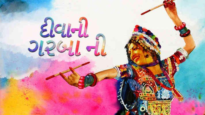 Deewani Garba Ni