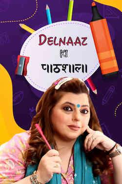 Delnaaz Ki Paathshala