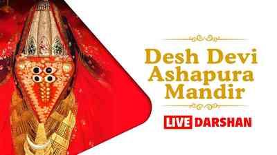 Desh Devi Maa Ashapura, Kutch, Gujarat