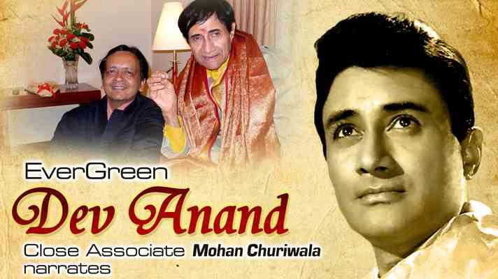 Dev Anand Biography