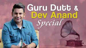 Dev Anand and Guru Dutt