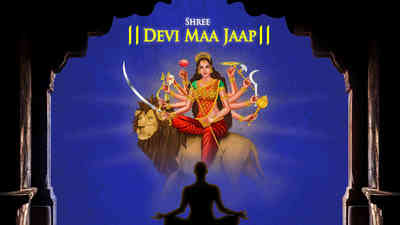 Devi Maa Jaap
