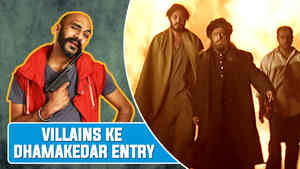 Dhamakedar Entry