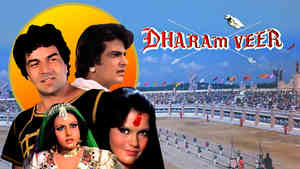 Dharam Veer