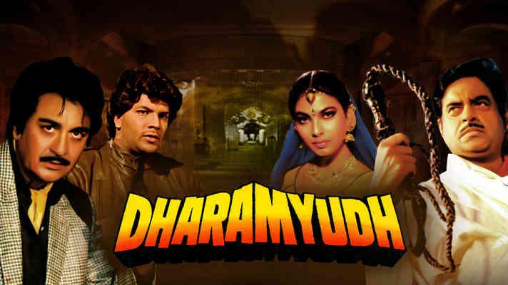 Dharamyudh