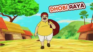 Dhobi Aaya