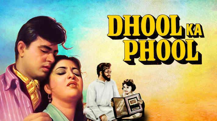 Dhool ka Phool