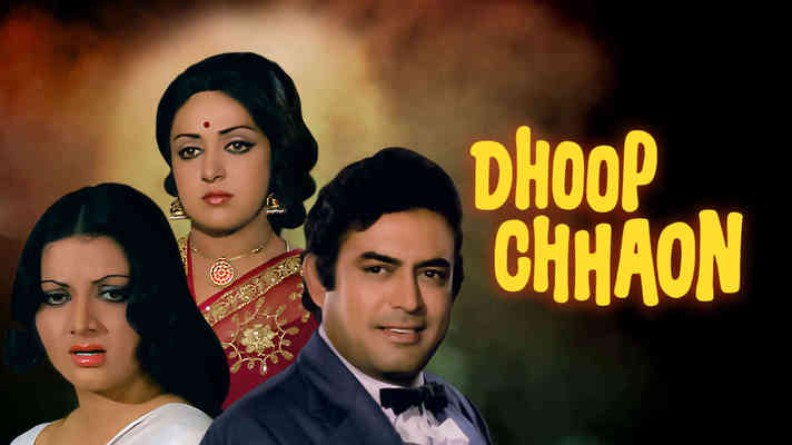 Dhoop Chhaon