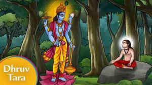 Dhruv Tara