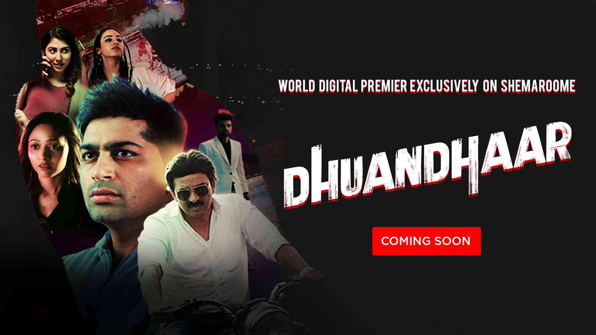 Dhuandhaar - Promo