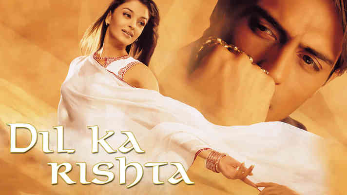 Dil Ka Rishta