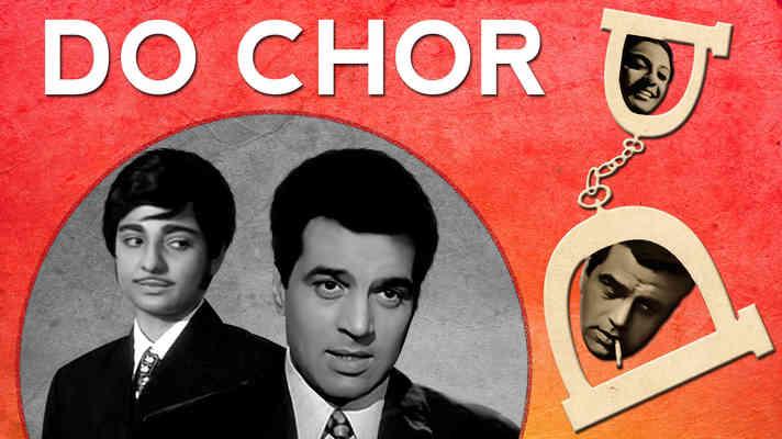 Do Chor