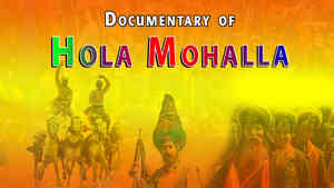 Documentary Hola Mohalla