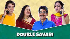 Double Savari