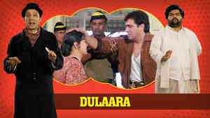Dulaara