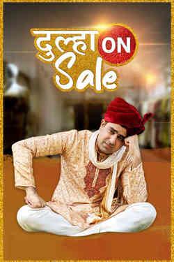 Dulha On Sale