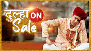 Dulha On Sale