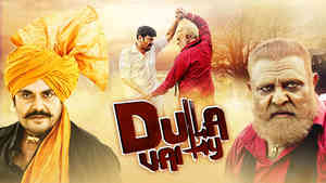 Dulla Vailly